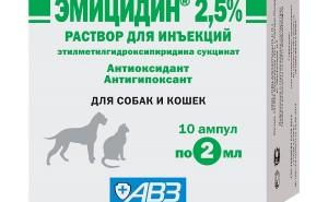 Является ли Эмицидин для собак эффективным средством, и как его правильно давать?