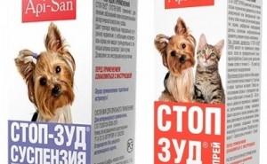 Как правильно применять Стоп-зуд для собак при лечении дерматологических заболеваний?