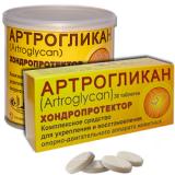 Все достоинства и недостатки препарата для собак Артрогликан. Подробный обзор
