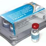 Для чего предназначена сыворотка Гискан 5 для собак и чем она отличается от вакцины