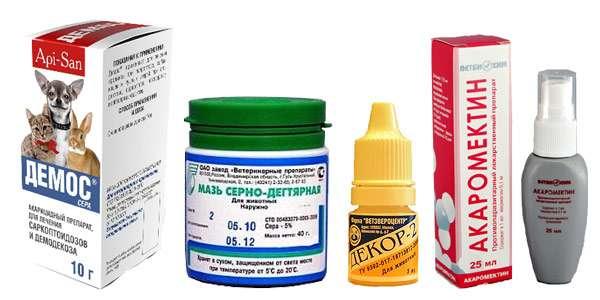 Препараты для лечения отодектоза
