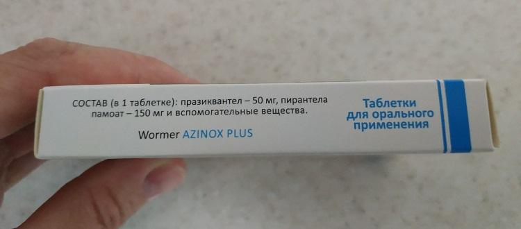 Состав Азинокс Плюс для собак