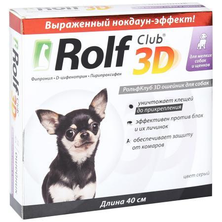 Ошейник от блох и клещей для собак Rolf Club 3D