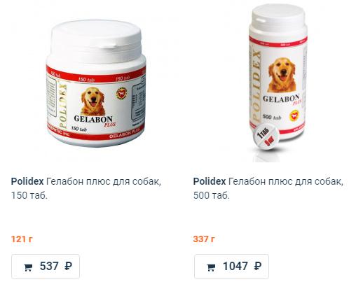 Цена Полидекс Гелабон плюс для собак