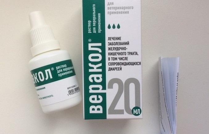 О препарате для собак Веракол