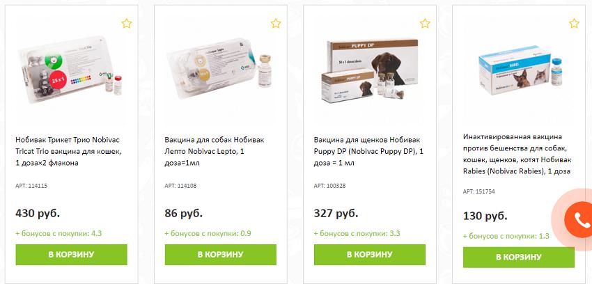 Стоимость вакцины Нобивак для собак
