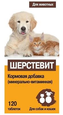 Витамины для собак для шерсти и кожи Шерстевит