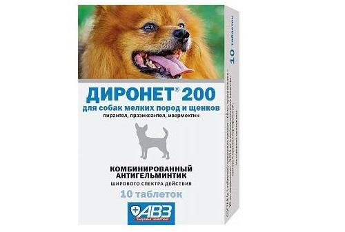Для чего назначают Диронет для собак?
