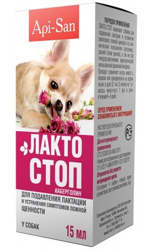 О препарате Лакто-стоп для собак