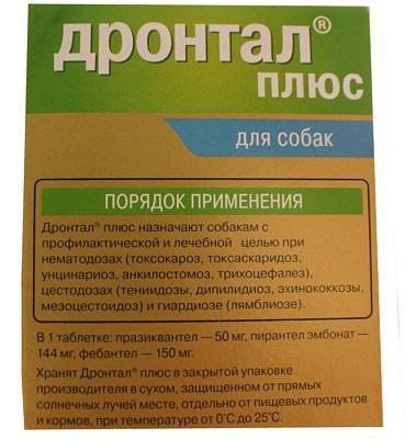 Показания к применению лекарства