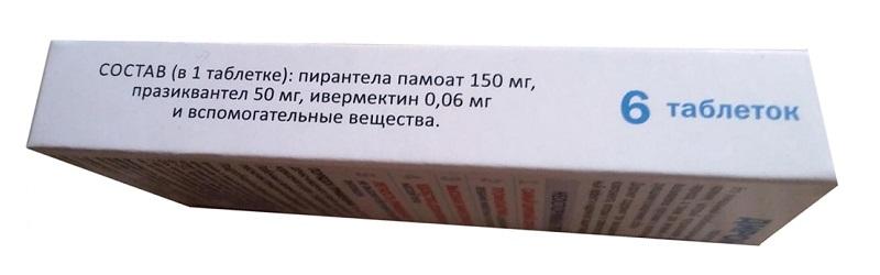Состав препарата Диронет для собак