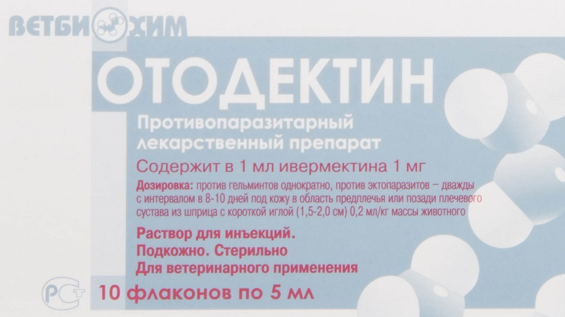 Инструкция по применению препарата Отодектин для собак