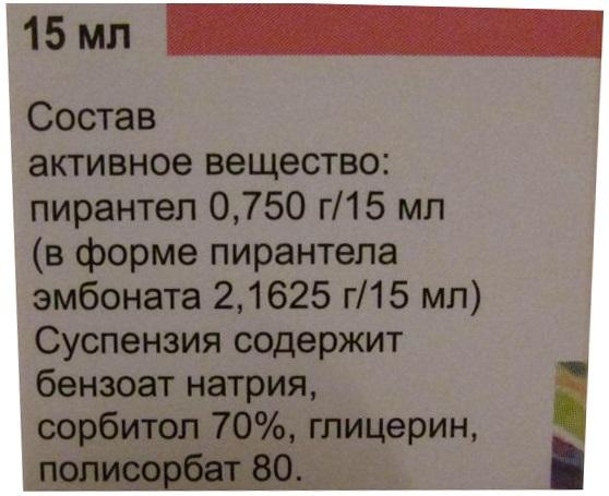 Состав антигельминтика