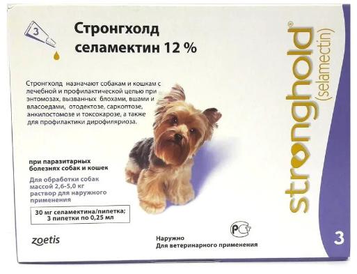 О препарате Стронгхолд для собак