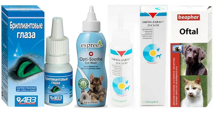 Специальные растворы для промывки глаз