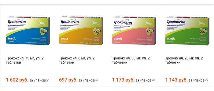Цена Трококсила