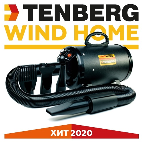tenberg wind home