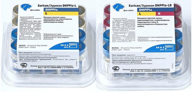 Вакцина Эурикан в упаковках
