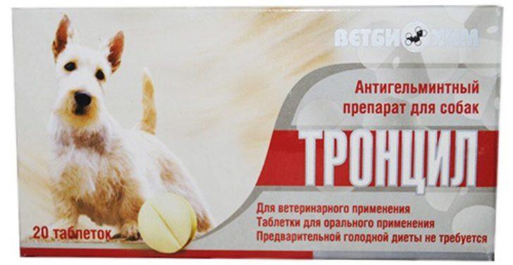 Тронцил для собак: инструкция по применению, дозировка, цена